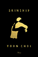 Skinship by Yoon Choi cover